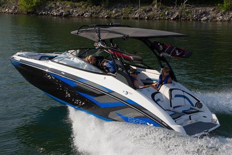 2016 Yamaha 242X E-Series in North Royalton, Ohio