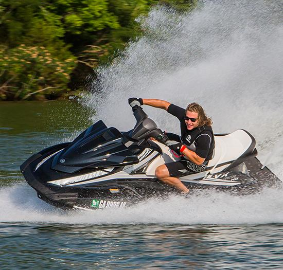 2016 Yamaha VX Cruiser HO in North Royalton, Ohio