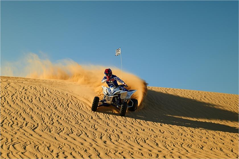 2017 Yamaha YFZ450R in Merced, California