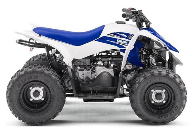 2017 Yamaha YFZ50 1