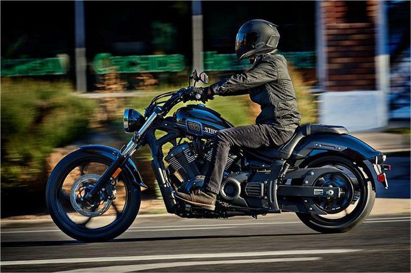 Yamaha Stryker Raven