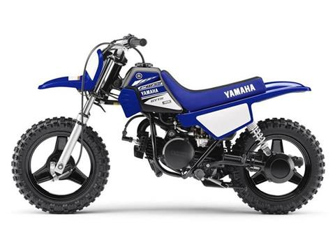 2017 Yamaha PW50 in Elkhart, Indiana