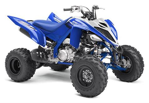 2018 Yamaha Raptor 700R in Dimondale, Michigan - Photo 2