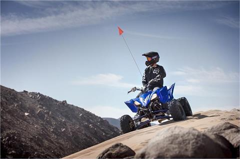 2019 Yamaha YFZ450R in Modesto, California - Photo 17