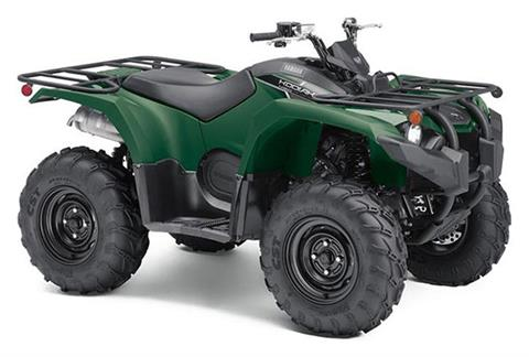 2019 Yamaha Kodiak 450 in Metuchen, New Jersey - Photo 2