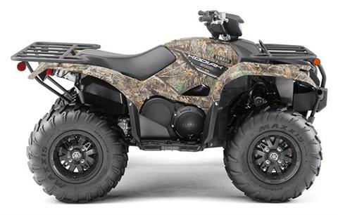 2019 Yamaha Kodiak 700 EPS in Johnson Creek, Wisconsin - Photo 1