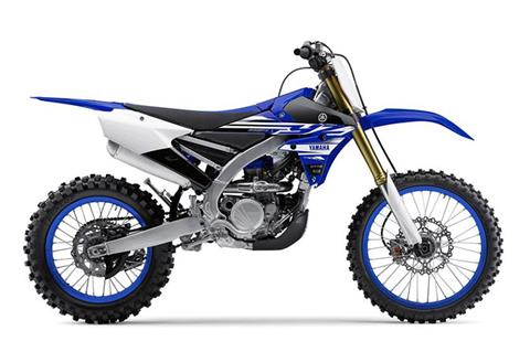 2019 Yamaha YZ250FX in Baldwin, Michigan