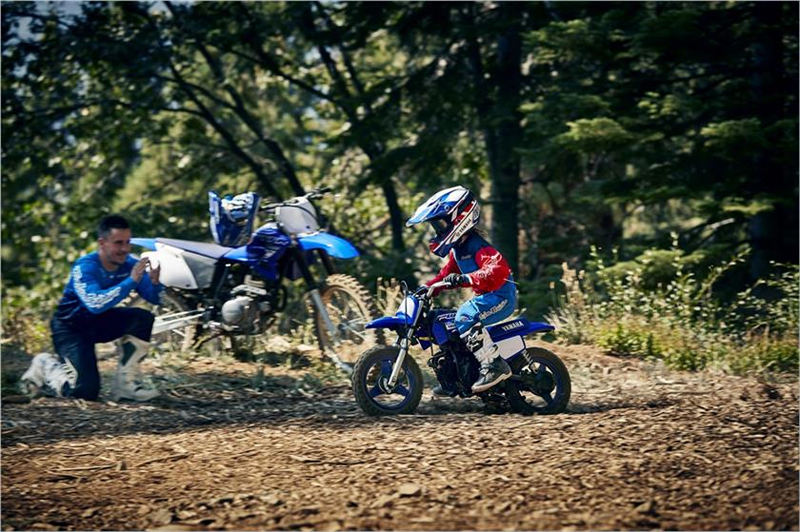 2019 Yamaha PW50 in Dubuque, Iowa