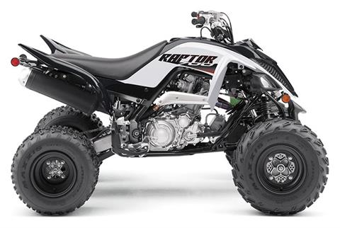 2020 Yamaha Raptor 700 in Iowa City, Iowa