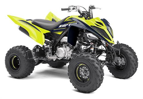 2020 Yamaha Raptor 700R SE in Francis Creek, Wisconsin - Photo 2