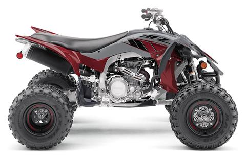 2020 Yamaha YFZ450R SE in Johnson Creek, Wisconsin