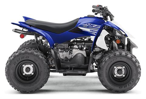 2020 Yamaha YFZ50 in Trego, Wisconsin - Photo 1