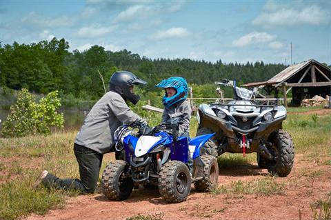 2020 Yamaha YFZ50 in Francis Creek, Wisconsin - Photo 9