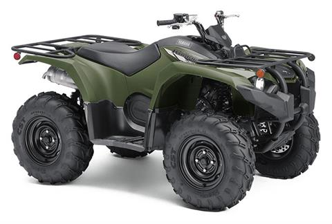 2020 Yamaha Kodiak 450 in Port Washington, Wisconsin - Photo 2