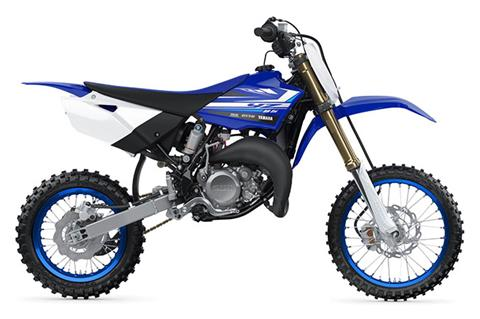 2020 Yamaha YZ85 in Greenville, North Carolina