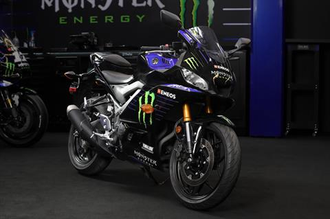 2020 Yamaha YZF-R3 ABS Monster Energy Yamaha MotoGP Edition in Athens, Ohio - Photo 5