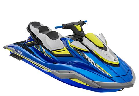 2020 Yamaha FX Cruiser SVHO in Johnson Creek, Wisconsin
