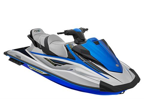 2020 Yamaha VX Cruiser in Trego, Wisconsin