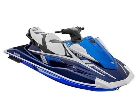 2020 Yamaha VX Cruiser HO in Monroe, Michigan
