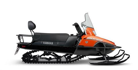 2020 Yamaha VK540 in Northampton, Massachusetts