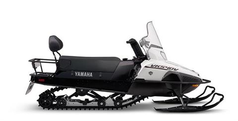 2020 Yamaha VK540 in Antigo, Wisconsin - Photo 1