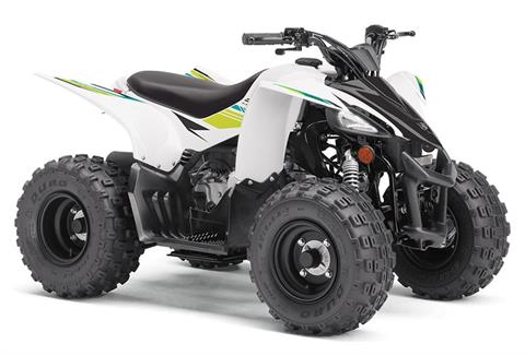2021 Yamaha YFZ50 in Lewiston, Maine - Photo 2