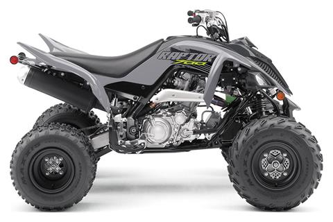 2021 Yamaha Raptor 700 in Greenville, North Carolina