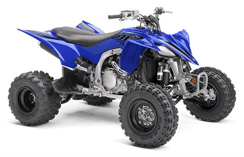 2021 Yamaha YFZ450R in Herrin, Illinois - Photo 2