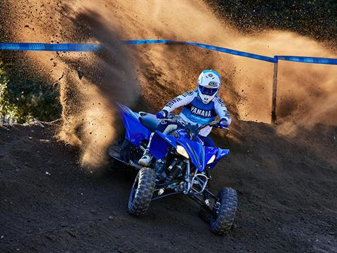 2021 Yamaha YFZ450R in Francis Creek, Wisconsin - Photo 7