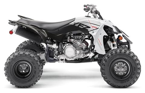 2021 Yamaha YFZ450R SE in EL Cajon, California
