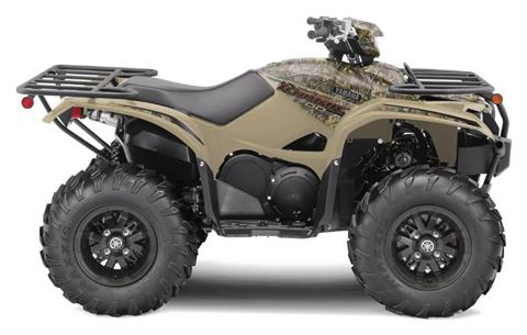 2021 Yamaha Kodiak 700 EPS in Albemarle, North Carolina - Photo 1