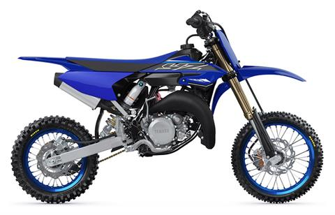 2021 Yamaha YZ65 in Danbury, Connecticut