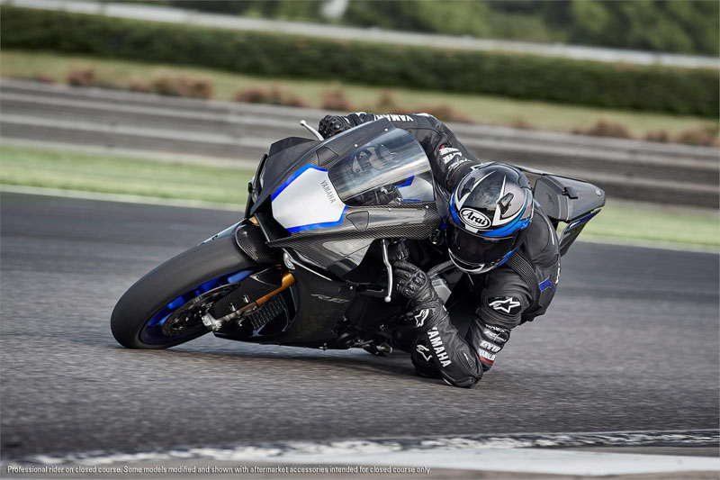 2021 Yamaha YZF-R1M in Mineola, New York - Photo 4