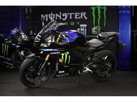 2021 Yamaha YZF-R3 Monster Energy Yamaha MotoGP Edition in Tyrone, Pennsylvania - Photo 11