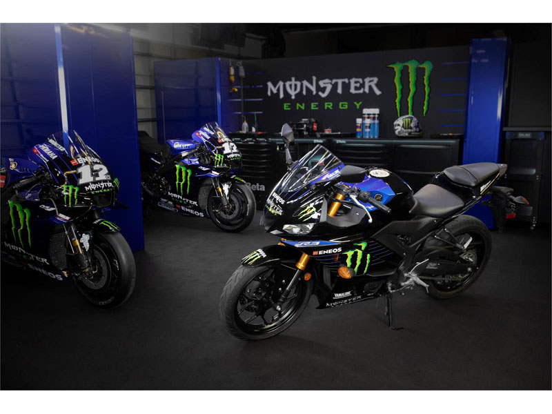2021 Yamaha YZF-R3 Monster Energy Yamaha MotoGP Edition in Tyrone, Pennsylvania - Photo 13