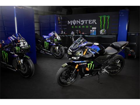 2021 Yamaha YZF-R3 Monster Energy Yamaha MotoGP Edition in Herrin, Illinois - Photo 13