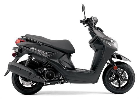 2021 Yamaha Zuma 125 in EL Cajon, California