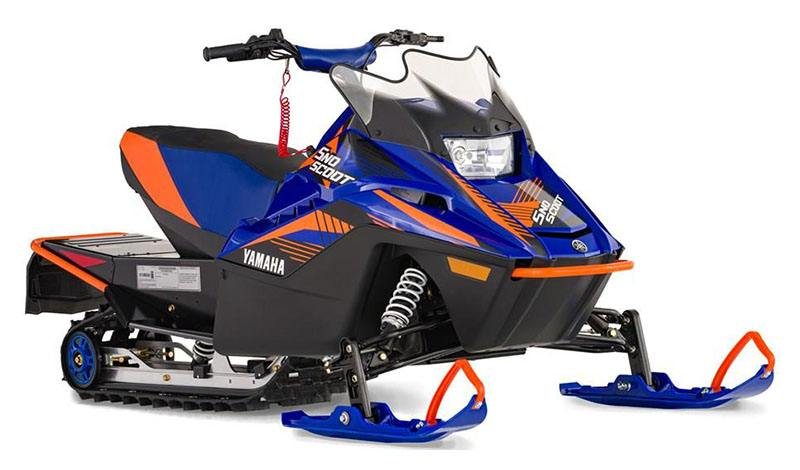 2021 Yamaha SnoScoot ES in Belle Plaine, Minnesota - Photo 2