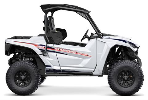 2021 Yamaha Wolverine RMAX2 1000 in Lewiston, Maine