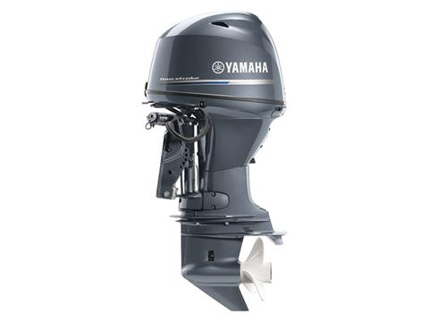 Yamaha T50 High Thrust in Westfield, Wisconsin