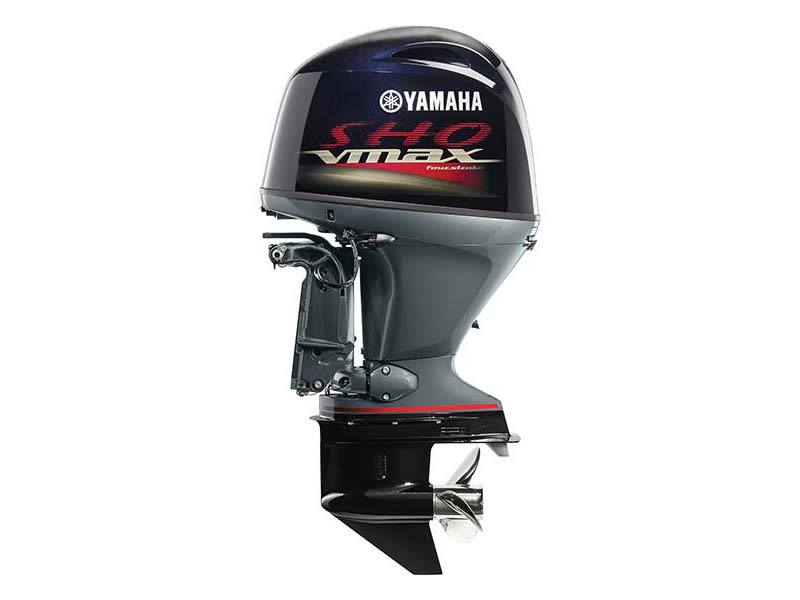 Yamaha VF150 I-4 2.8L V MAX SHO in Augusta, Maine - Photo 1