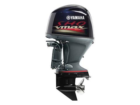 Yamaha VF150 I-4 2.8L V MAX SHO in Lakeport, California