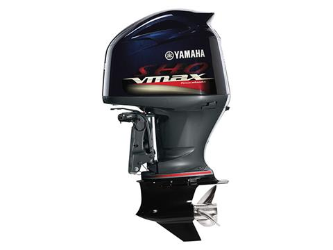 Yamaha VF250 V6 4.2L V MAX SHO in Newberry, South Carolina
