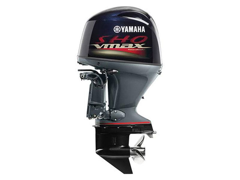 Yamaha VF90 I-4 1.8L V MAX SHO in Augusta, Maine - Photo 1