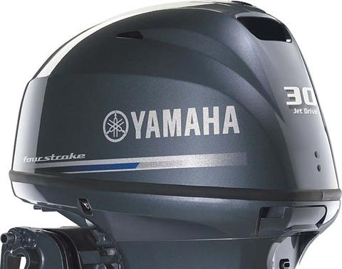 2019 Yamaha F40 Jet Drive Mechanical in Hancock, Michigan