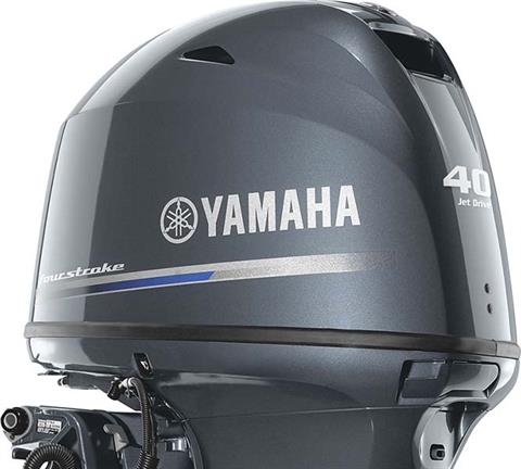 2019 Yamaha F60 Jet Drive in Black River Falls, Wisconsin - Photo 2