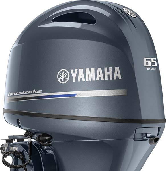 2019 Yamaha F90 Jet Drive in Bridgeport, New York