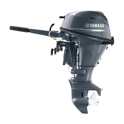 Yamaha F15 Portable Tiller in Trego, Wisconsin