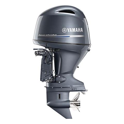 2020 Yamaha F75 Midrange Mechanical 20 in Perry, Florida