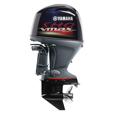 2020 Yamaha VF90 V MAX SHO 1.8L in Perry, Florida